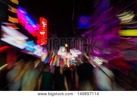 Background Blur At Night.