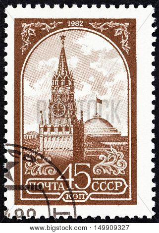 USSR - CIRCA 1982: A stamp printed in USSR shows Spasskaya tower, Moscow Kremlin, circa 1982.