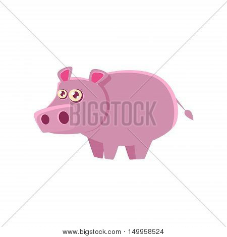 Hippo Toy Exotic Animal Drawing. Silly Childish Illustration Isolated On White Background. Funny Animal Colorful Vector Sticker.