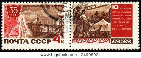 Construction In Komsomolsk-on-amur On Post Stamp