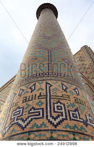 Minaret Of Sher Dor Madrasah On Registan Square