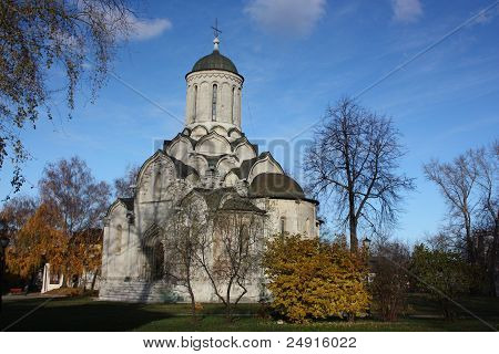 Moscow. Andronikov monastery of the saviour. Saviour Cathedral