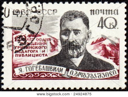 Georgian Pedagogue And Publicist Gogebashvili On Postage Stamp