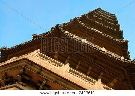 Linggu Pagoda