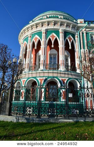Beautiful Historical Building In Yekaterinburg, Russia