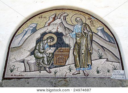 Patmos Saint John - Mosaic