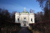 Moscow. Kuskovo estate of the 18th century. Hermitage Pavilion. poster