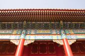Historical Archetecture In Beijing poster