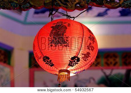 Red Chinese Lanterns.
