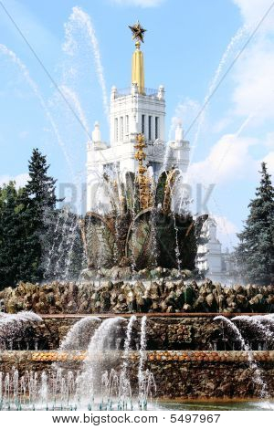 Moscow, Stony Flower Fountain