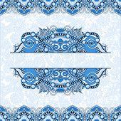 picture of divider  - floral decorative invitation card - JPG