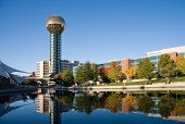 picture of knoxville tennessee  - Knoxville Sunsphere and World - JPG