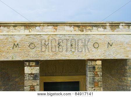 Facade of an ancient building, Acropolis, Athens, Greece