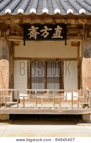 Yeongju, Korea - October 15, 2014: Front View Of Jikbangjae At Sosuseowon