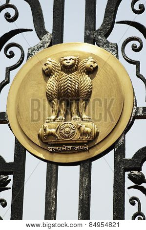 Emblem of India on the gate of a government building, Rashtrapati Bhavan, Rajpath, New Delhi, India
