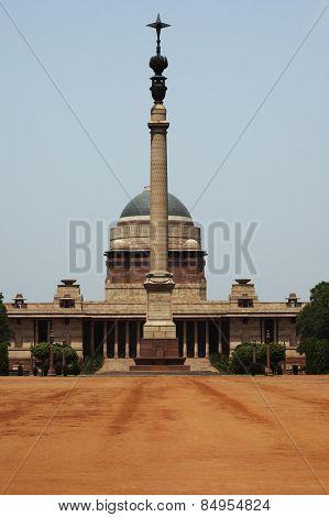 Facade of a government building, Jaipur Column, Rashtrapati Bhavan, Rajpath, New Delhi, India