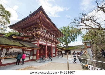 Dazaifu Shrine In Fukuoka, Japan