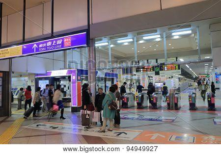 Japanese commuter Tokyo