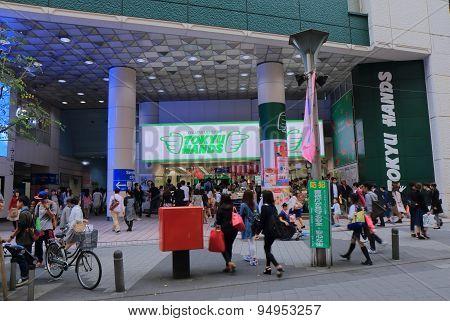 Tokyu Hands department store Tokyo Japan