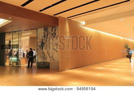 Suntory museum Tokyo Japan