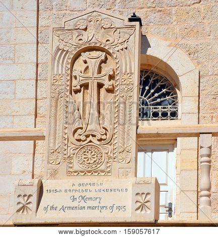 JERUSALEM ISRAEL 28 10 16: Memorial of the victims of the 1915 Armenian Genocide adjacent to Saint Savior Armenian Convent