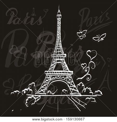 tour Eiffel romantic vector illustration metal, metallic, modern