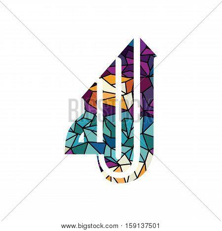Arabic Islam Calligraphy Almighty God Allah Most Gracious Theme - Muslim Faith