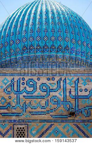 Dome At Turkistan Mausoleum, Kazakhstan