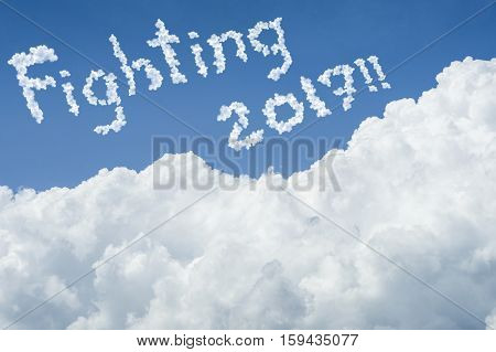 Beautiful Blue Sky And White Cloud. Sunny Day.cloudscape.close Up The Cloud.text Fighting 2017.end O