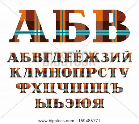 Russian alphabet, plaid, vector font, capital letters, brown.  Letters of the Russian alphabet with serif. Blue stripes on orange-brown background in a cage.
