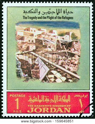 JORDAN - CIRCA 1969: A stamp printed in Jordan from the