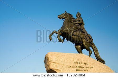 The Bronze Horseman Monument. Saint-petersburg, Russia