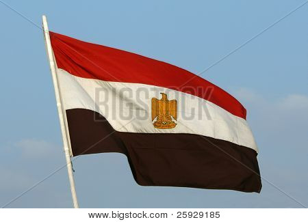 Egyptian national flag
