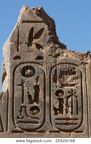 Egyptian Hieroglyphs in the mortuary temple of Pharaoh Ramses II aka Ramessum near Luxor (Thebes), Egypt