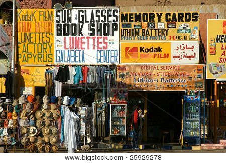 Souvenir shops in front of the Karnak Temple near Luxor (Thebes), Egypt