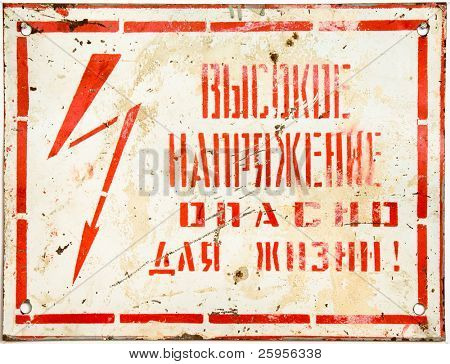 The tablet warning of danger to a life. Russian letters