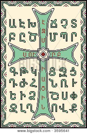 Alphabet Green
