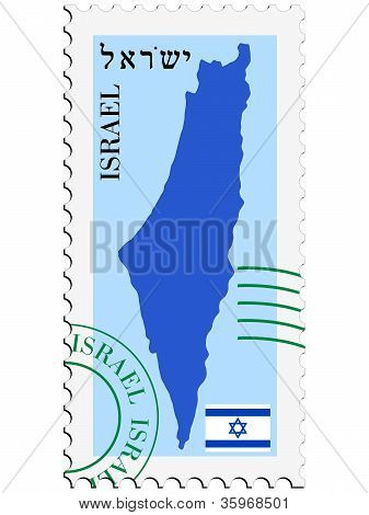 mail to-from Israel
