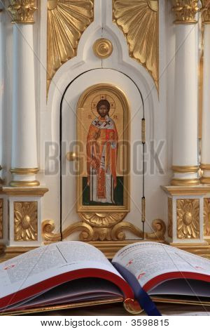 Alter In Old  Greek Orthodox Church