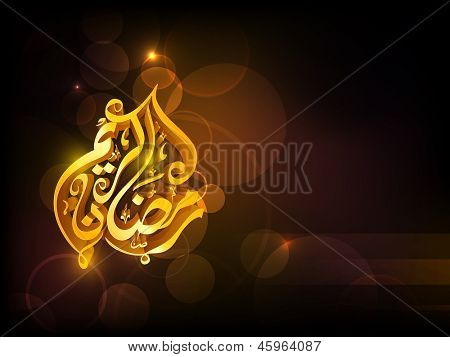Golden Arabic Islamic calligraphy text Ramadan Kareem or Ramazan Kareem on shiny abstract background.