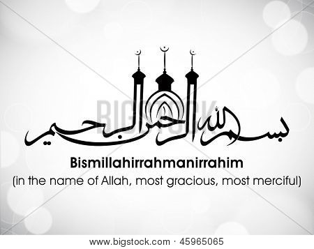 Arabic Islamic calligraphy of dua(wish) Bismillahirrahmanirrahim (in the name of Allah, most gracious, most merciful) on abstract grey background.