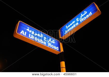 Jumeira Road Street Sign In Dubai