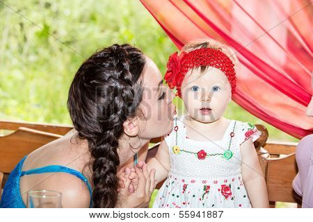 Happy Birthday Girl Child Year-old With Mother In Park At Summer, Almaty, Kazakhstan