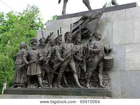 Monument To The Victory Of The Russian People In The War Against Napoleon