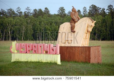Wooden Monument At Kolyma Highway Outback Russia