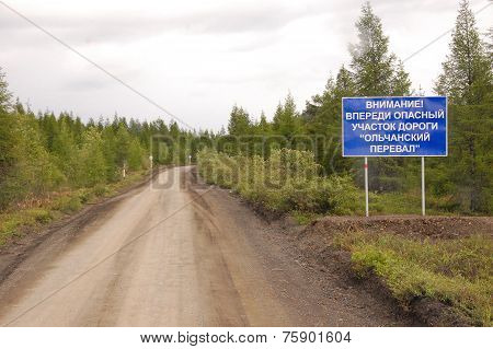 Road Sign At Gravel Road Kolyma Highway Outback Russia