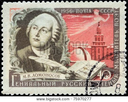 Lomonosov Stamp