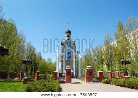 The Modern Orthodox Church Dedicated For Soviet Soldiers Wich Were Killed During War In Afghanistan