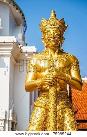 A golden giant