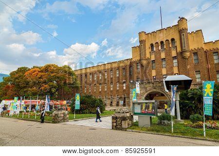 Former Osaka City Museum in Osaka